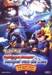 Pokemon 9 - Pokemon Ranger en de Tempel van de Zee