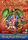 Sprookjesboom - Speciale Muziekafleveringen