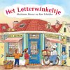 Nederlandstalige Kinderliedjesboeken - Kobo Plus