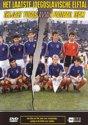 Laatste Joegoslavische Elftal