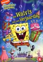 SpongeBob SquarePants - Een Walvis Van Een Verjaardag