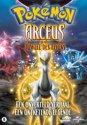 Pokémon 12: De Film - Arceus en het Juweel des Levens