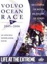 Volvo Ocean Race 2005-2006 (2DVD)