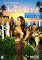 Keeping Up With The Kardashians - Seizoen 1