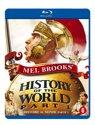 History Of The World Deel 1