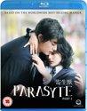 Parasyte The Movie: Part 2 [Blu-ray] (English subtitled)