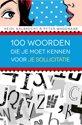 Nederlandstalige Taal & Letteren - Ebook