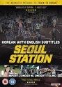 Seoul Station [DVD] [2017]