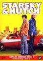 Starsky & Hutch - Seizoen 1(aflevering 1-3)