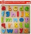 Afbeelding van het spelletje Hape Houten puzzel alfabet kleine letters