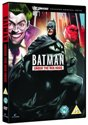 Batman - Under The Red Hood (Import)
