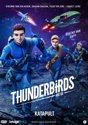 Thunderbirds - Katapult