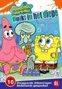SpongeBob SquarePants - Duikt In Het Diepe