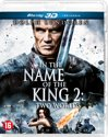 In The Name Of The King 2 (Blu-Ray)