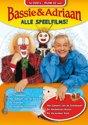B&A Superbox 8dvd