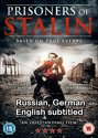 Prisoners of Stalin [DVD]