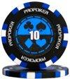10 (donkerblauw)