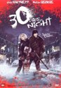 30 Days Of Night (2DVD)(Steelbook)