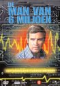 The Six Million Dollar Man - Seizoen 2