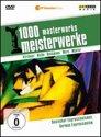 1000 Masterworks: German Expressionism (import)