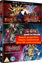 Yu Gi Oh! Triple Movie Collection (Import)