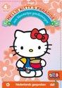 Hello Kitty's Paradise 3 - Een Bloemetjes Goedemorgen