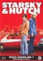 Starsky & Hutch - Seizoen 1 Deel 2