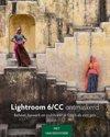 Lightroom 6/CC ontmaskerd