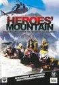 Heroes' Mountain