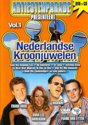 Nederlandse Kroonjuwelen 1