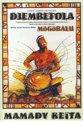Djembefola  + Mogobalu