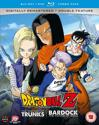 Dragon Ball Z Movie Collection 7: The History of Trunks / Bardock the Father of Goku - DVD/Blu-ray Combo