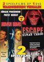Human Bomb/Escape Human Cargo