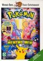 Pokémon De Film: Mewto vs. Mew