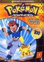 Pokemon Advanced 1 - Eindelijk Op Weg