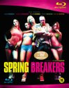 Spring Breakers (Blu-ray + Dvd)