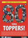 Vara Toppers