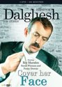 Inspector Dalgliesh - Cover Her Face