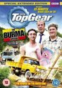 Tv Series/Bbc - Top Gear Burma Special