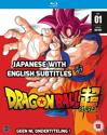 Dragon Ball Super Part 1 (Episodes 1-13) (blu-ray) (Import)