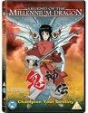 Legend of the Millennium Dragon (Import met NL)
