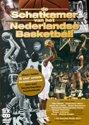 DVD De Schatkamer van het Nederlandse Basketball