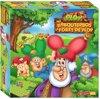 Afbeelding van het spelletje Plop het Kabouterbos - Kinderspel