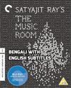 Jalsaghar (aka The Music Room) (1958) [Blu-ray]