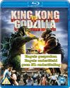 King Kong vs Godzilla [Blu-ray]