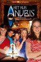 Het Huis Anubis: De Vijf Van Het Magische Zwaard - Deel 5 (Seizoen 6: Deel 2)