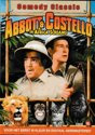 In Africa Screams (Abbott & Costello)