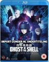 Ghost In The Shell: The New Movie [Blu-ray](import)