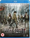 Attack on Titan: The Movie - Part 2: End of the World [Blu-ray] (import)