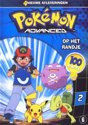 Pokemon Advanced 2 - Op Het Randje